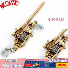 2Ton Hand Lever Puller Come Along 2 Hooks Cable Hd 4400Lb Hoist Ratchet Us Stock