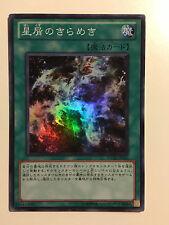 Yu-Gi-Oh! Stardust Shimmer STOR-JP055 Super Rare Jap