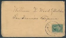 #32 TYPE II ON COVER TO SAN FRANCISCO (STAMP IS XF+ GEM) BR5215
