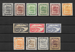 BRUNEI  - KGV 1924~37 Landscapes - Part-Set to 12c  - MH & VFU