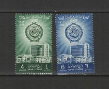 YEMEN 2 timbres neufs 1962 ligue des Etats Arabes  /T3010
