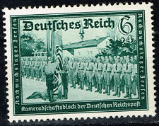 Germany WW2 Nazi Party Rising Flag Parade stamp 1941 MLH