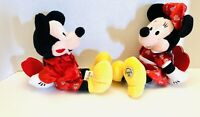 "NWT 2002 Disney Theme Parks Mickey & Minnie 8"" Photo Frame Valentine Plush Set"
