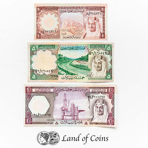 SAUDI ARABIA: Set of 3 Saudi Riyal Banknotes.