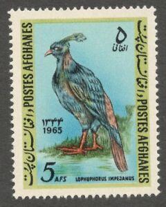 AOP Afghanistan #709 1965 Bird 5af MNH