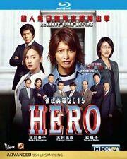 "Matsu Takako ""HERO"" Kimura Takuya Japan 2015 Drama NEW A Blu-Ray"