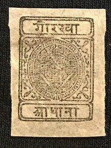 Nepal SC #10 Mint H 1899