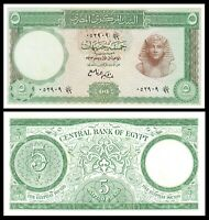 EGYPT 5 EGP POUNDS 1963 P-39  / UNC ****TUTANKHAMEN ***