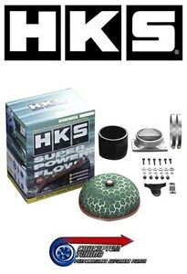 HKS Super Power Flow Reloaded Induction Filter Kit -For S14a 200SX Kouki SR20DET