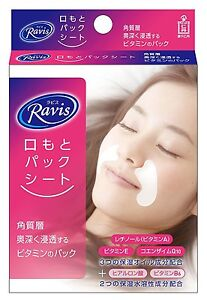 Ravis Mouth pack sheet vitamin pack 10 sheets From Japan