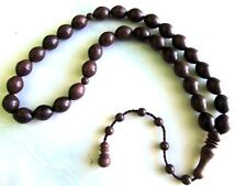 Muslem Prayer Beads (33) Oval Tamarind wood Tasbih Misbaha Subha