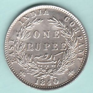 BRITISH INDIA EAST INDIA COMPANY 1840 VICTORIA QUEEN SILVER RUPEE RARE COIN