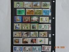 Mauritius 7 sets of Mint Stamps in unmounted condition