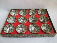 Chinese classic Dream of the Red Chamber glaze Small bowl tea set 12 characters