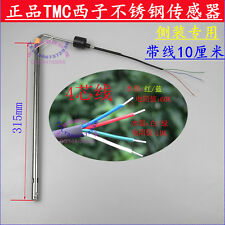 315mm Flank Installation Solar Water Heater Temperature Sensor 4 Wire 10cm Wire