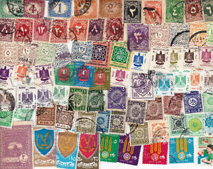 EGYPT - OLD BOB COLLECTION - POSTAGE DUE, OFFICIALS, etc. - LOOK!