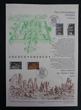 FRANCE ETB 1993 UNESCO UN UNO ALGERIE BISON WISENT CAMBODGE ANGKOR VAT z1449