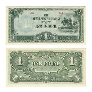 OCEANIA 1 Pound 1942, JIM Series, Pack Fresh UNC -, P-4, Solomon New Guinea Rare