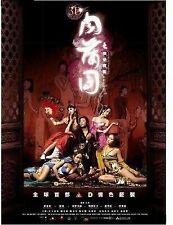 Sex and Zen 3D: Extreme Ecstasy (DVD, 2011)