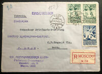 1941 Moscow Russia USSR philatelic Dept Registered Cover To Bern Switzerland