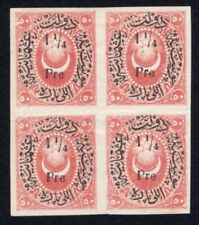 Turkey 1876-1877 block of stamps Mi#24U imperforate MH PROOF
