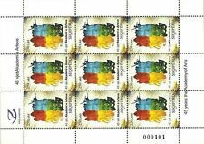 Albania stamps 2011. 45-th ANNIVERSARY OF ARTS ACADEMY. Sheet MNH
