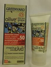 Greenyard Naturals Sunscreen Cream SPF 50 (50ml tube) EXPRESS P&P