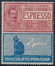 Francobolli 1925 REGNO ITALIA PUBBLICITARIO BACI PERUGINA MNH ** - RE60-8