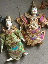 PAIR of Collectable Vintage PUPPETS Burmese Marionettes Thai Asian