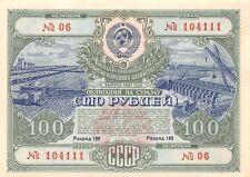 Russia 100 Rubles 1951 Xf Serie : Bond , Rare banknote