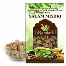 Orchis Mascula Salab Misri Salab Mishri Ayurvedic Herb