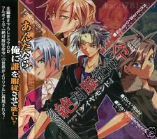Zettai Fukuju Meirei absolute obedience DRAMA CD Music Soundtrack
