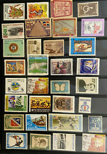 Republica Dominicana 1940-90s, Lot of 65 stamps, unused, many MNH