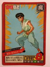 Yu Yu Hakusho Super battle Power Level Hidden Prism 213