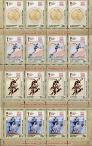 SET of 4 Blocks x 4 Stamps / 2018 FIFA WORLD CUP Russia™ / Soccer/ Football ART