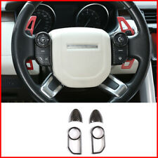 For Land Rover Range Sport 14-17 carbon fiber Steering wheel strip trim 4pcs