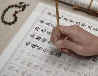 10 Sheet Rice Xuan Paper  Lantingxu Copybook Water Ink Brush Chinese Calligraphy