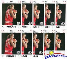 (20) 2007/08 Topps #9 Joakim Noah ROOKIE Lot Chicago Bulls