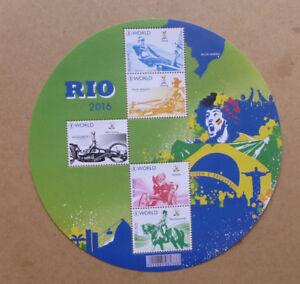 2016 BELGIUM RIO OLYMPIC GAMES 5 STAMP MINI SHEET MINT