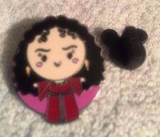 DISNEY TRADING PIN-  MOTHER GOTHEL FROM TANGLED FROM WORLD OF EVIL BAG SET