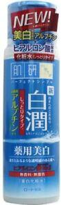 Hada labo whitening lotion Moist type