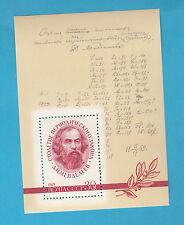 URSS RUSSIA nuovo BF 1969 Centenario delle teorie di Mendeleiev Chimico mnh**