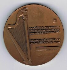1962  ISRAEL 2nd INTERNATIONAL HARP COMPETITION OFFICIAL MEDAL 59mm 120gr BRONZE