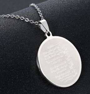 Islamic FourQul Stainless Steel Pendant Necklace Jewellery Gift
