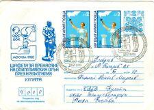 Bulgaria Olympische Spiele Olympic Games 1980 Olympic stationery Kulata Flowers