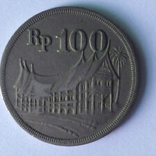 Offer>Indonesia 1973 Kediaman 100 rupiah coin very nice!