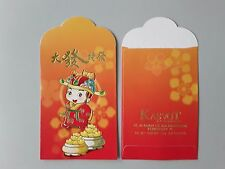 Ang Pao Red Packet  KASVOT 1pc