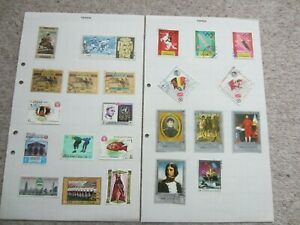 Yemen collection 23 stamps - 1970 World Cup Football & 1972 Olympics Germany etc