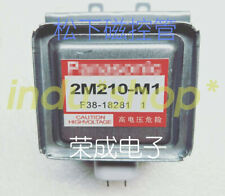 For Panasonic 2M210-M1 Microwave Oven Magnetron