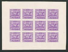 AFGHANISTAN 1932 NATIONAL ASSEMBLY SHEET IMPERF!! NON DENTELE!! RARE!! d4233